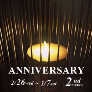 【mezon】2周年のお知らせ/大阪心斎橋(ミナミ)会員制Bar