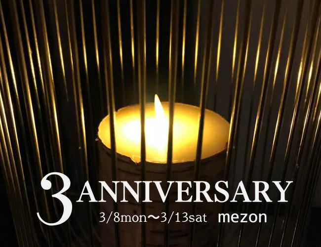 mezon心斎橋 3周年のお知らせ/大阪会員制Bar